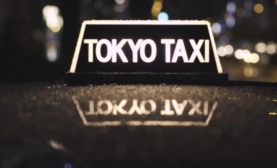 Tour Japan video